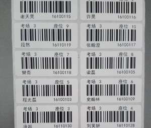 网上阅卷考试-考号条形码代打印服务